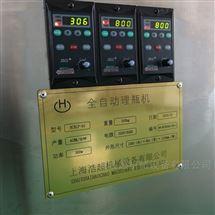 HCLP-120不鏽鋼高速全自動理瓶機