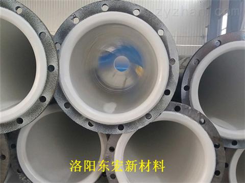 钢衬四氟管给水管材管径内压外压