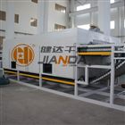 DW带式干燥卡拉胶干燥机
