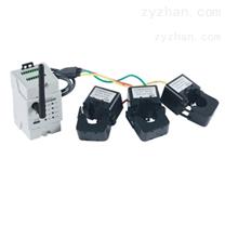 三相穿刺式電力儀表環保設備監測