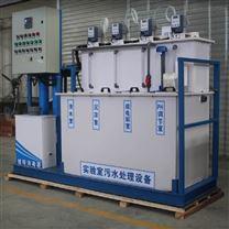 南京實驗室PCR污水處理設備裝置