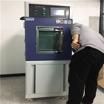 AP-GD實驗室用控溫箱54度