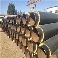 管径273*6聚乙烯直埋式热力外护保温管
