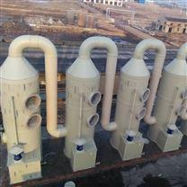 泰兴喷lin水洗塔,产品详细介绍图
