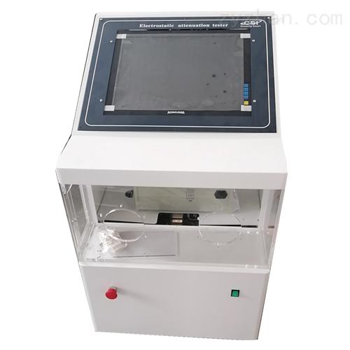 静电衰减检测仪