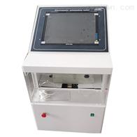 静电衰减测定仪