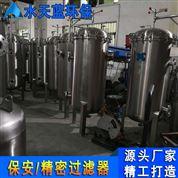 活性炭过滤器工艺