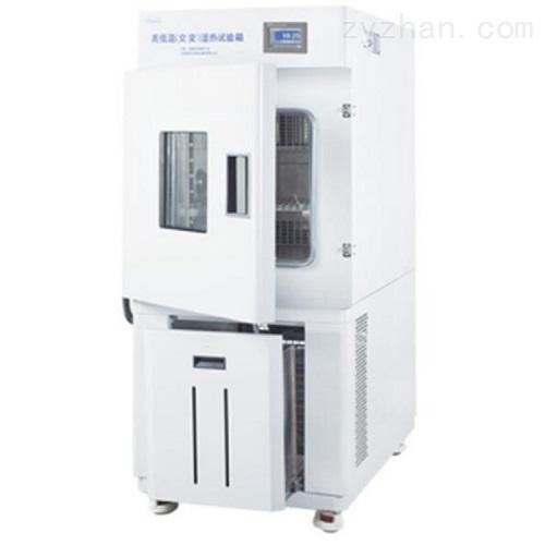 高低温(交变)湿热测试箱