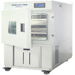 高低温试验箱BPH-060A