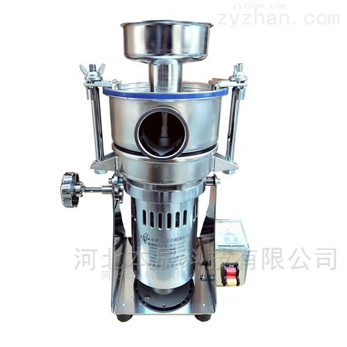 中国台湾气流式超微粉碎机