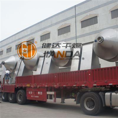 SZG型氢氧化锰干燥机