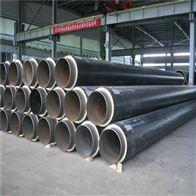 管径273钢套钢架空预制蒸汽发泡保温管道