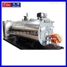 4吨燃油蒸汽锅炉