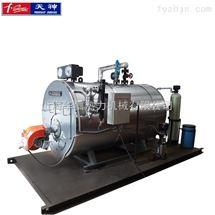 2吨燃油蒸汽锅炉价格