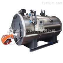小型卧式燃油蒸汽锅炉