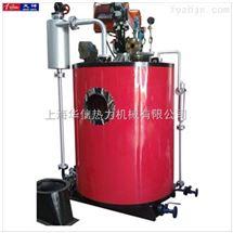 0.5吨蒸汽发生器