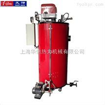 湿蒸汽发生器