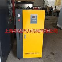 CLDR0.036-90/70电热水锅炉多少钱