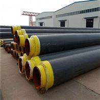 管径159聚氨酯预制埋地式暖气发泡保温管