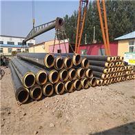 管径630钢套钢地埋式热力蒸汽发泡保温管