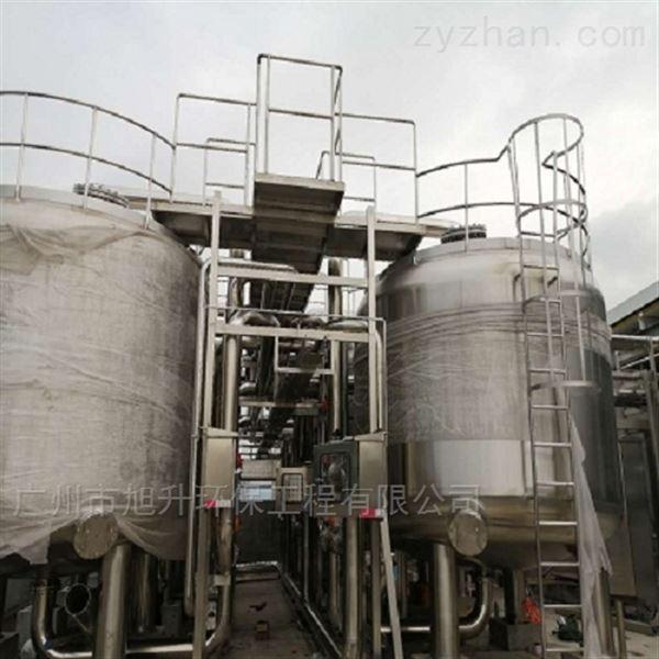 天津纯化水设备公司