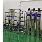 盐城制药用纯化水设备
