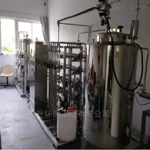 山西纯化水设备厂家电话