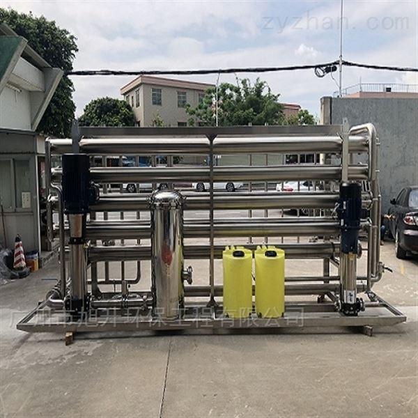 淮南纯化水设备公司