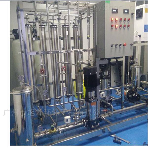 盐城纯化水设备公司