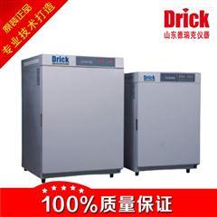 DRK653二氧化碳培养箱(升级换代产品)