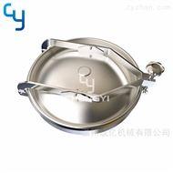 圆形常压人孔MH16