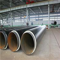 DN400钢套钢地埋式热力蒸汽发泡保温管