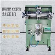连云港市塑料瓶丝印机厂家奶茶杯丝网印刷机