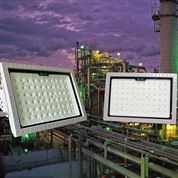 LED防爆灯支架式