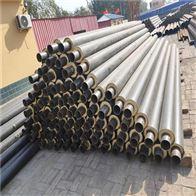 管径325钢套钢地埋式热力复合蒸汽保温管
