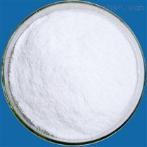 白藜芦醇 医药原料