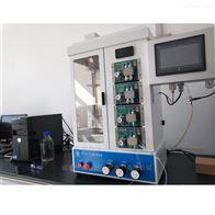 SMB-12Z-1.2L实验室生物化学-模拟移动床