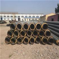 管径377聚氨酯预制埋地式蒸汽发泡保温管