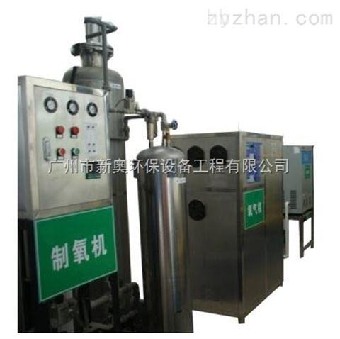 紫外照射式臭氧发生器