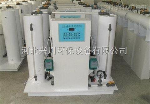 全自动二氧化氯发生器供应