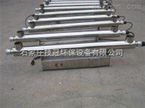 湖南宁远环保型紫外线消毒器