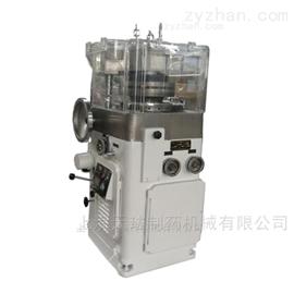 ZPW21環形片壓片機