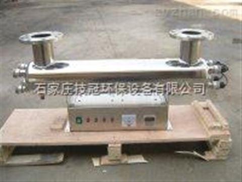 河南西峡环保型紫外线消毒器