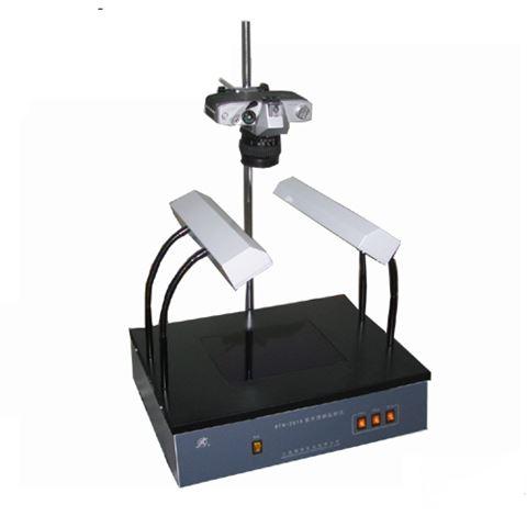 WFH-201AJ精科多功能紫外可见透射反射仪