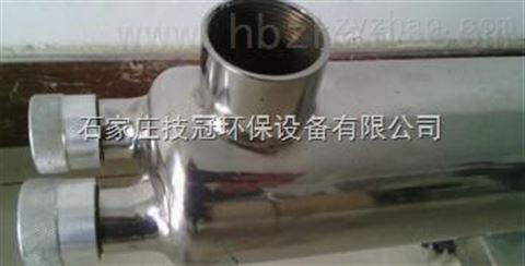 安徽全椒紫外线消毒器手动清洗紫外线消毒器
