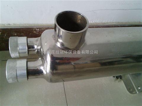 原水紫外线消毒设备广东广州紫外线消毒器