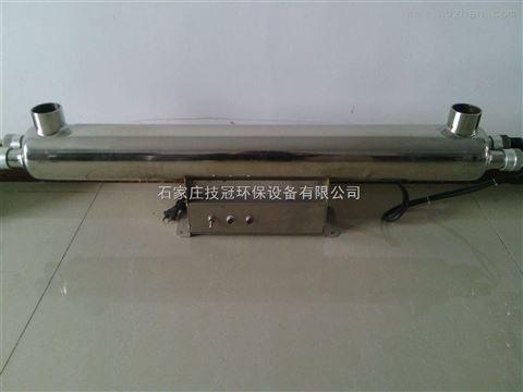 原水紫外线消毒设备广东越秀紫外线消毒器