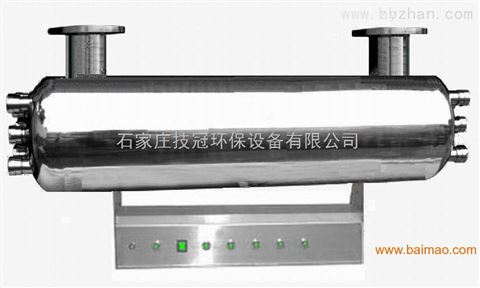 广东福田紫外线消毒器中水紫外线消毒设备