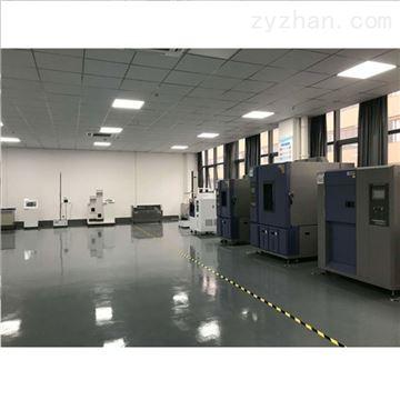 AP-GD溫濕度檢定箱企業用 定制恒溫恒溫箱