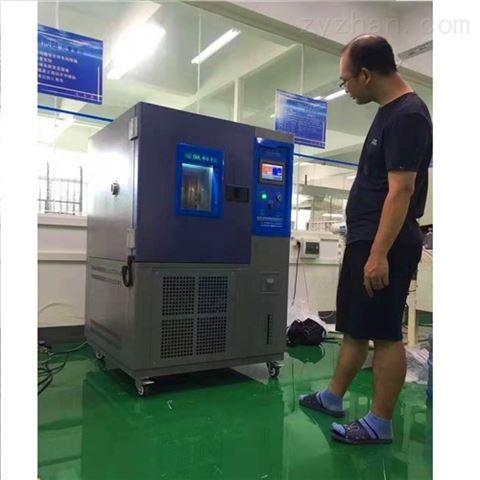 南京可程式恒温恒湿试验箱哪家好